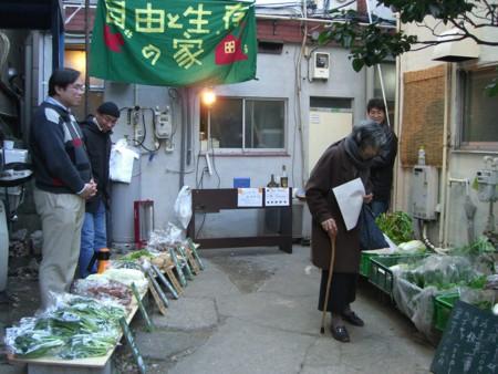 自由と生存の野菜市